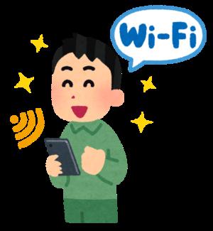 格安SIMの通信容量を節約する方法【自宅Wifiとセット併用で節約】