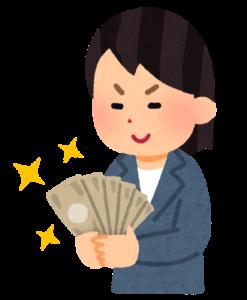 お金,貯まる