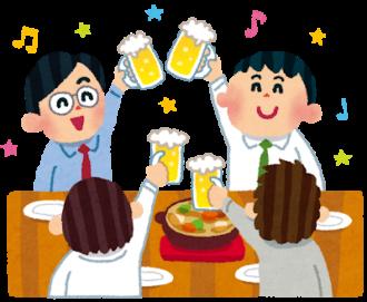 【サラリーマン】飲み会の回数を減らして節約する方法【代替案有】